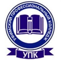 СДО УПК им. С. Бикеева